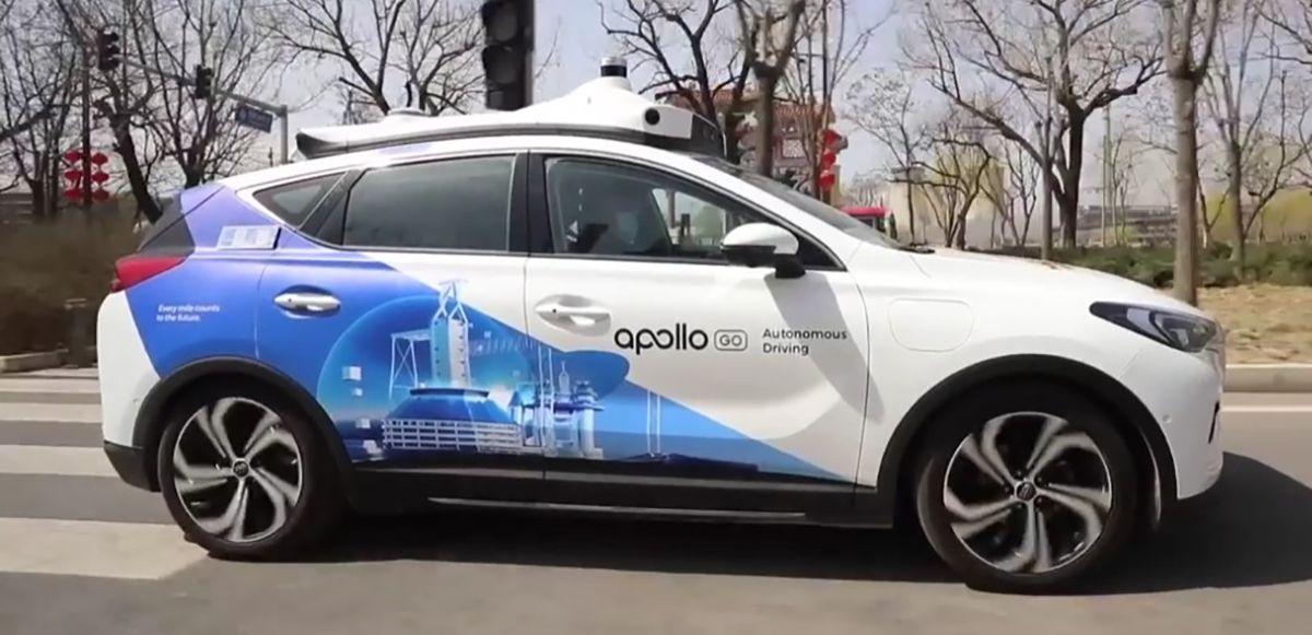 FAW Hongqi HS5 Apollo Go taxi