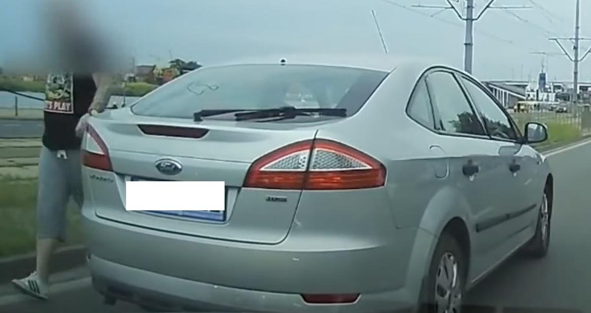 Ford Mondeo Szczecin