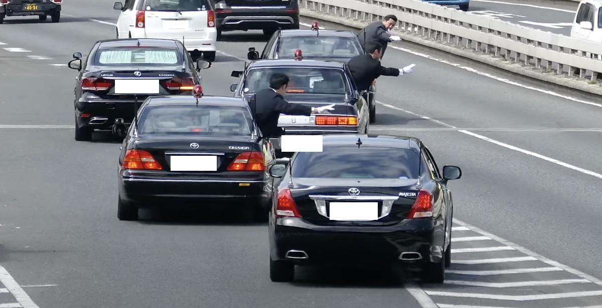 Premier japonii kolumna