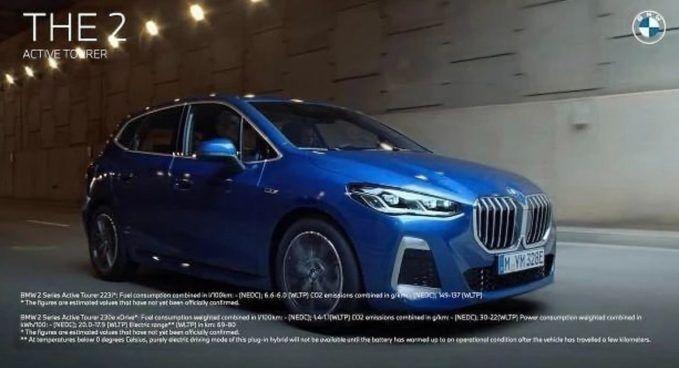 2022 BMW Serii 2 Active Tourer